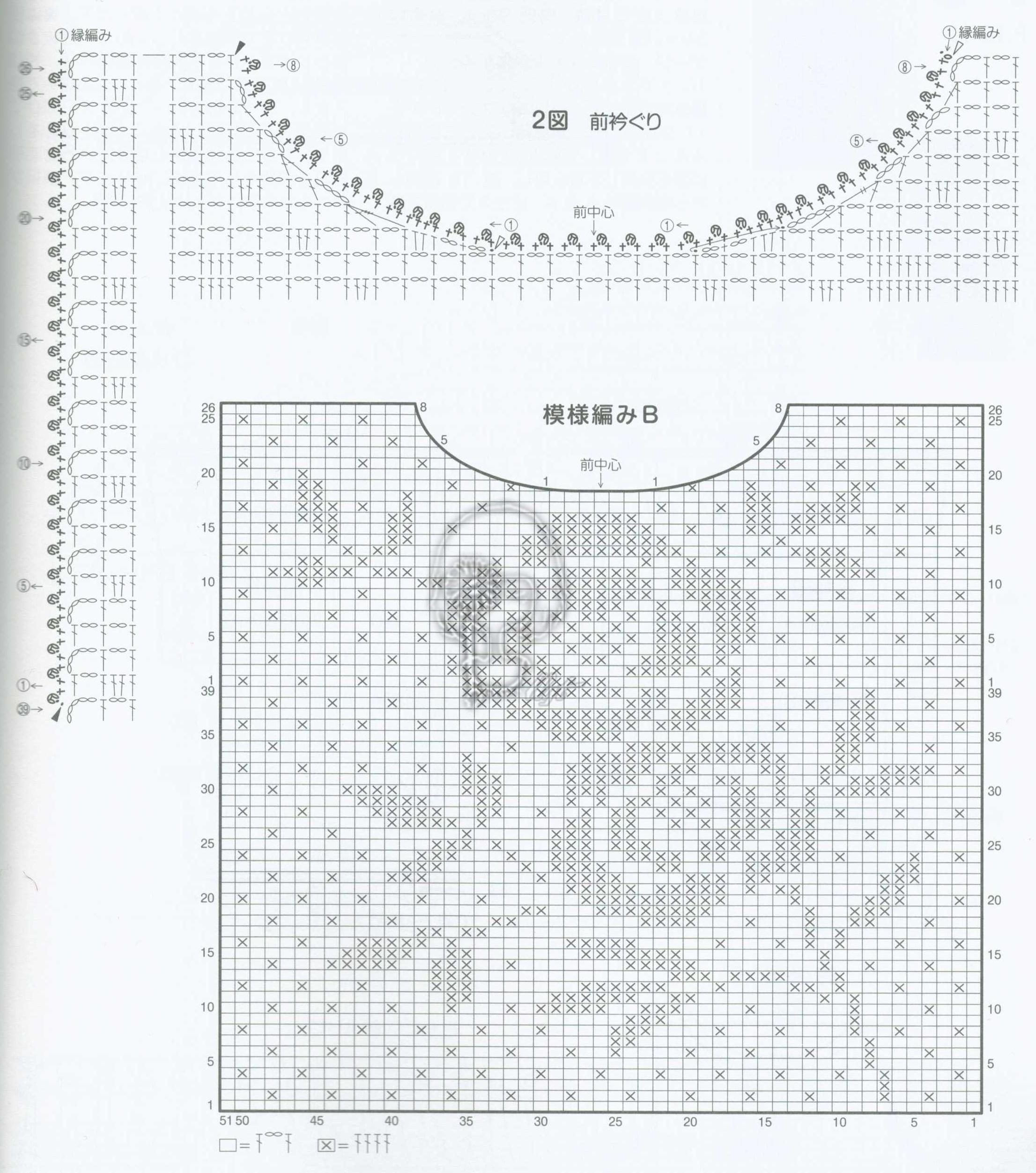 1482_Beautiful Crochet Spring Summer - 2017 (11)