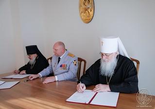 Подписание договора 170