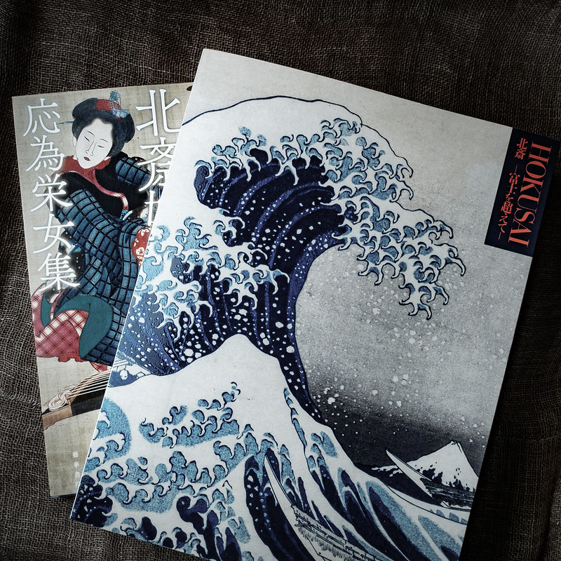 北斎と応為 ( Hokusai & Oui )