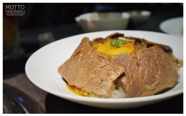 牧島燒肉專門店-11