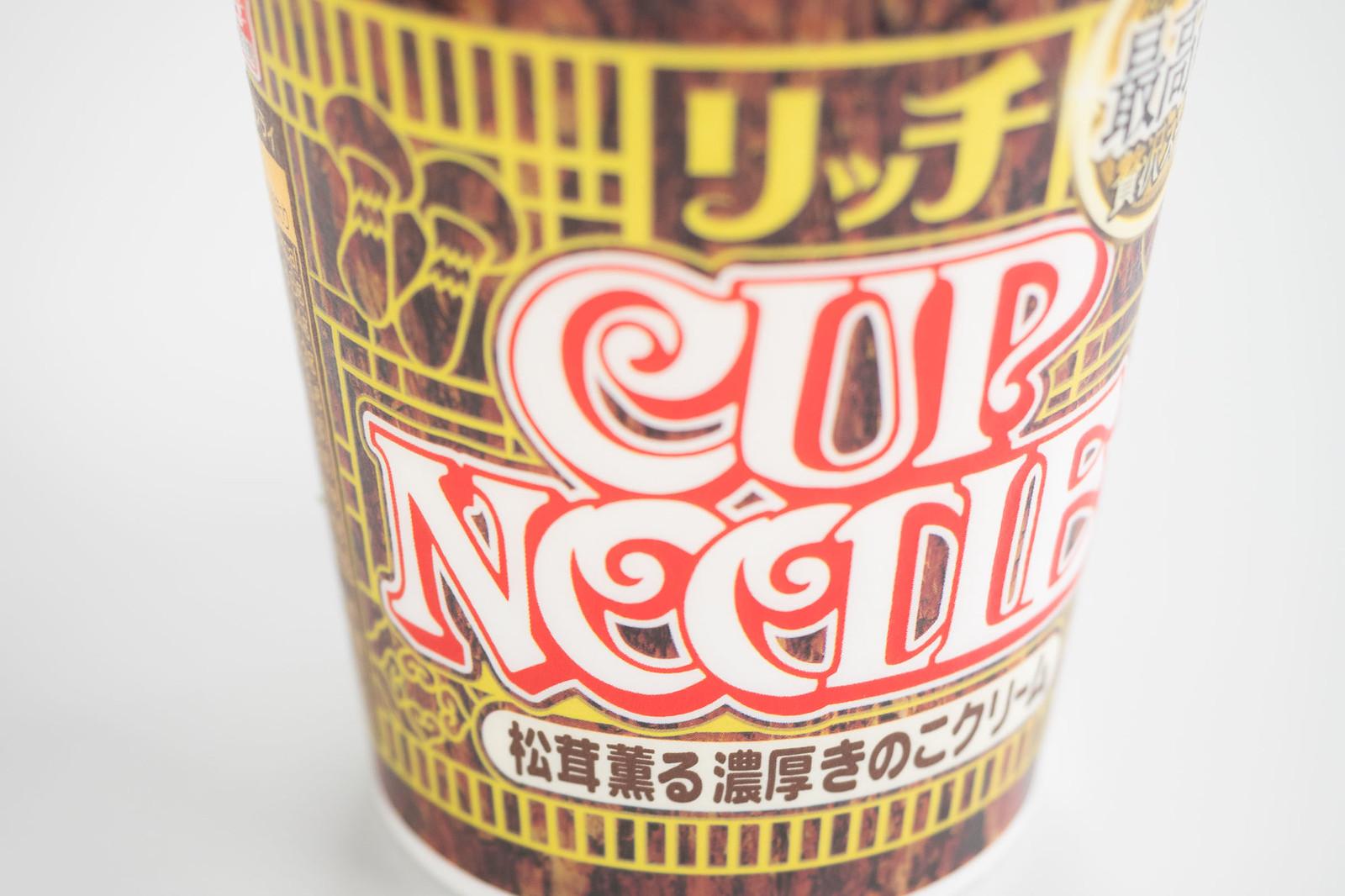 CupNoodle_rich_matsutake-16
