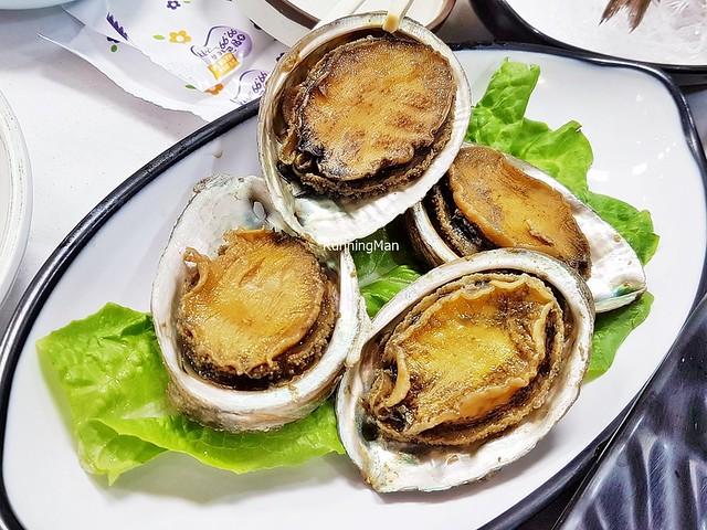 Saengseon-Hoe - Abalone