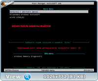 Скачать Windows 7 SP1 Максимальная KottoSOFT (x86-x64) (Русская) [v.482017]