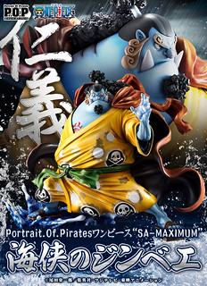 """重情重義的男子漢!! Portrait.Of.Pirates《ONE PIECE》""""SA-MAXIMUM""""【海俠吉貝爾】海侠のジンベエ"""