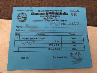 A ticket from Changu Narayan