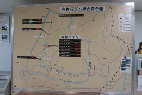奥裾花ダム(長野)