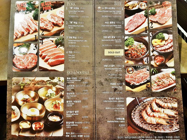 Maple Tree House Menu Food