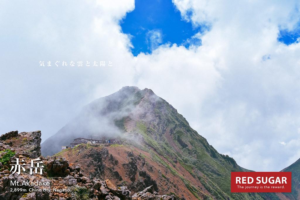 2017_08_13_赤岳