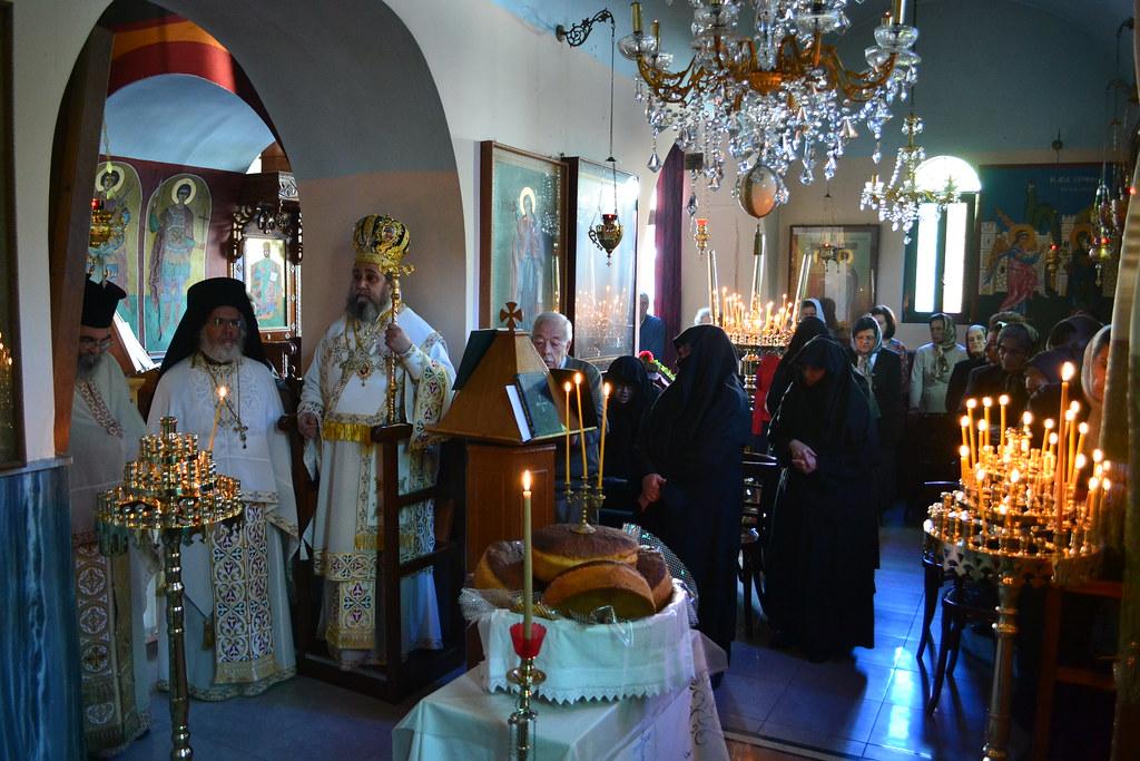 Εορτή Αγ. Ιωάννου του Θεολόγου 2017