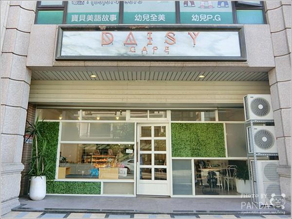 Daisy Cafe (22)