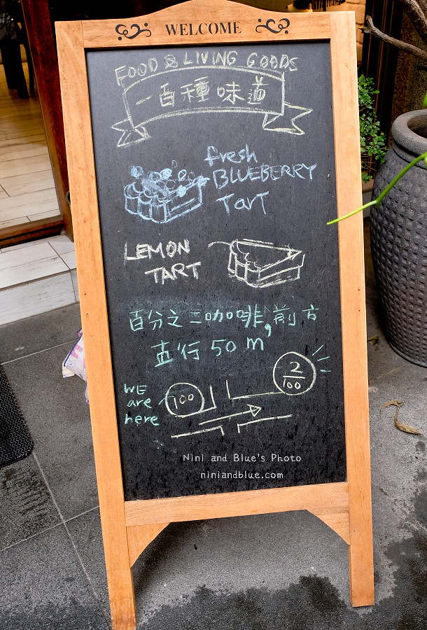 新竹甜點一百種味道03