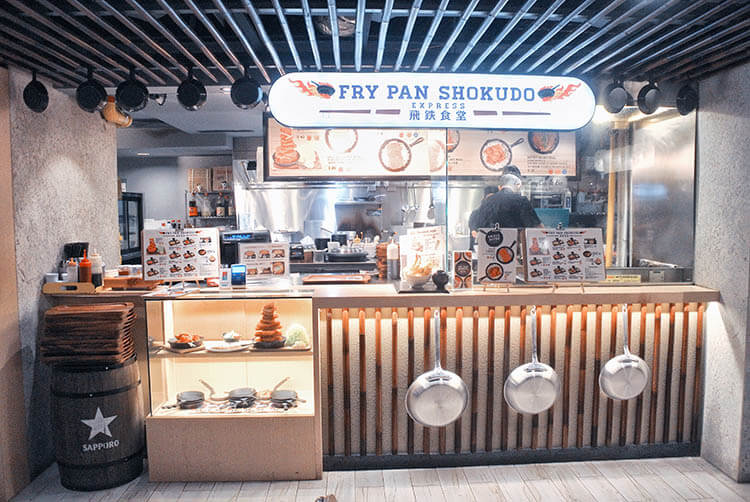 Fry Pan Shokudo Express