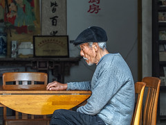 Huangshan 2016