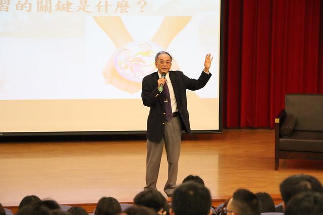 20171019中信傳習課程-黃俊傑教授