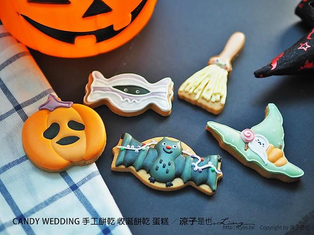 CANDY WEDDING 手工餅乾 收涎餅乾 蛋糕 53