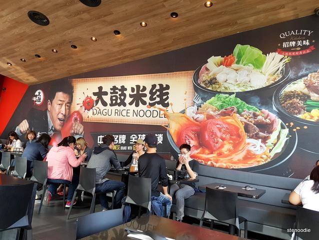 Dagu Rice Noodle Markham interior