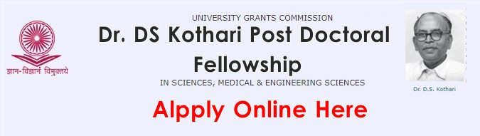 Dr DS Kothari Post Doctoral Fellowship
