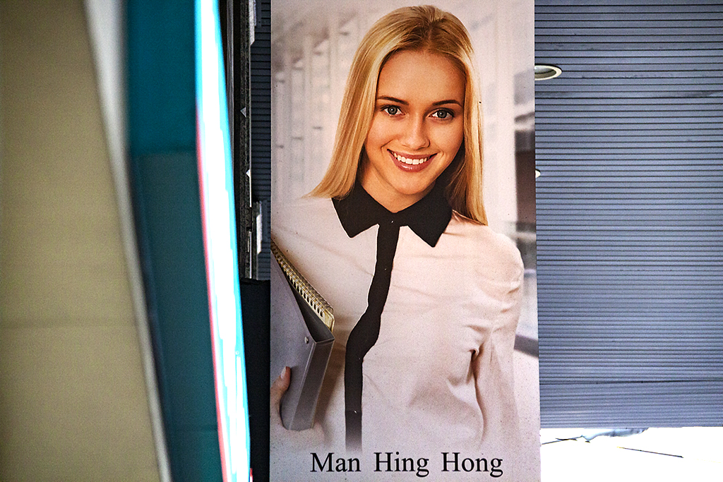 White model for Man Hing Hong--Hong Kong