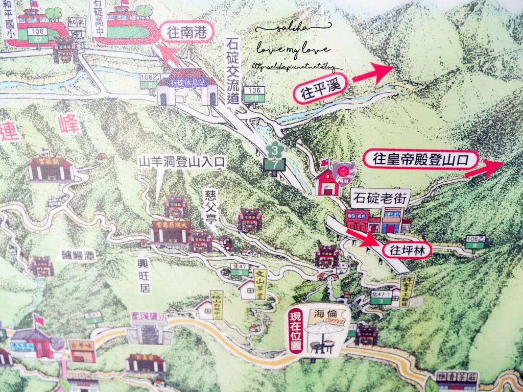 石碇景觀咖啡廳推薦海倫咖啡 (17)