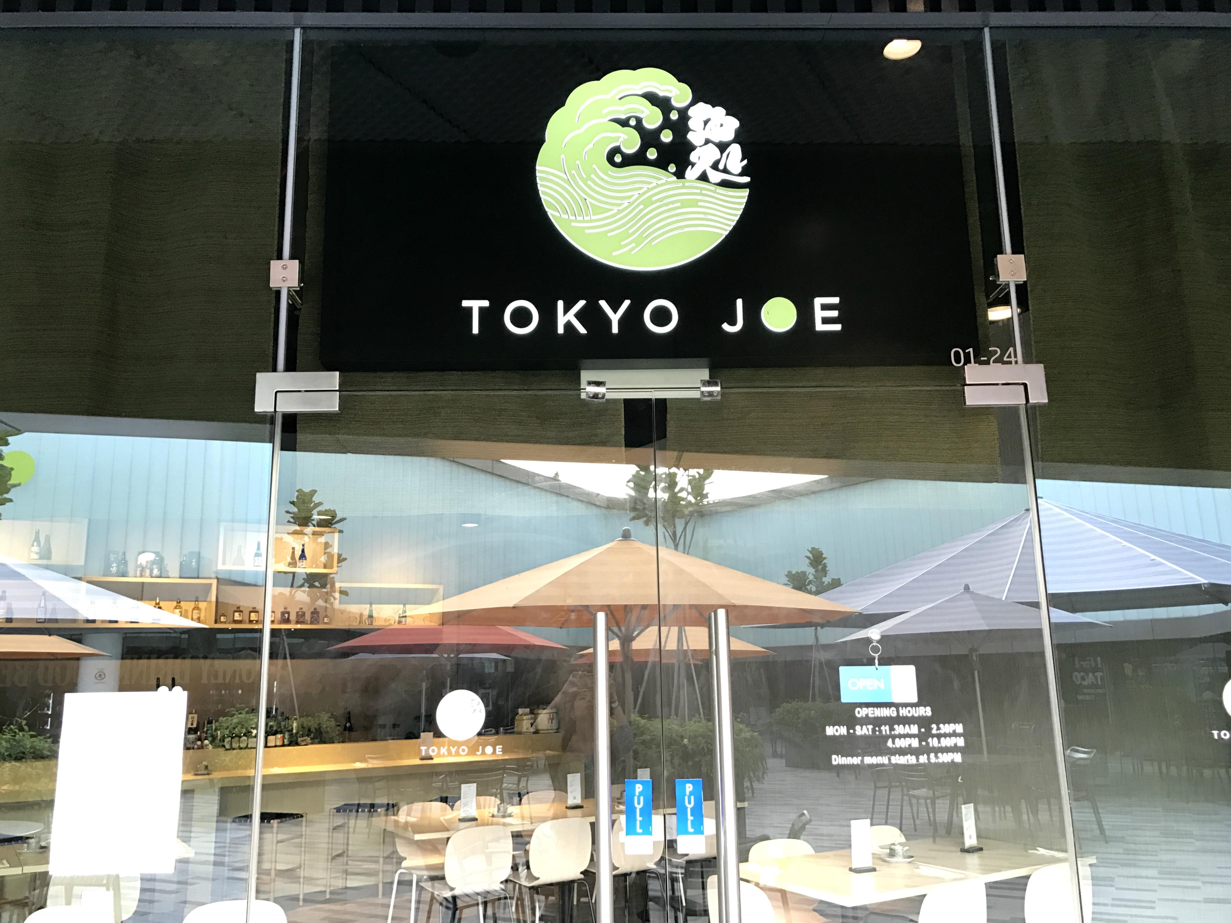 TJ_Store