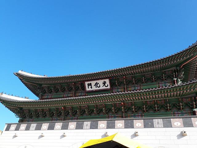 Korean Trip Day 2