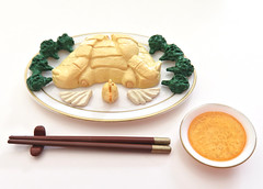 Orcara Chinese Meals # 1