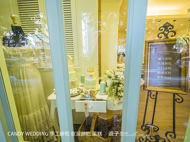 CANDY WEDDING 手工餅乾 收涎餅乾 蛋糕 3