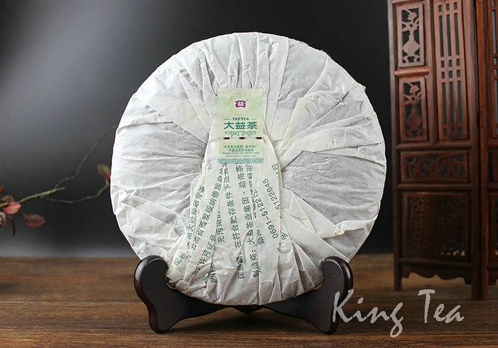 Free Shipping 2013 DaYi TAE TEA 7742 Bing Cake Beeng 357g China YunNan MengHai Chinese Puer Puerh Raw Tea Sheng Cha Premium
