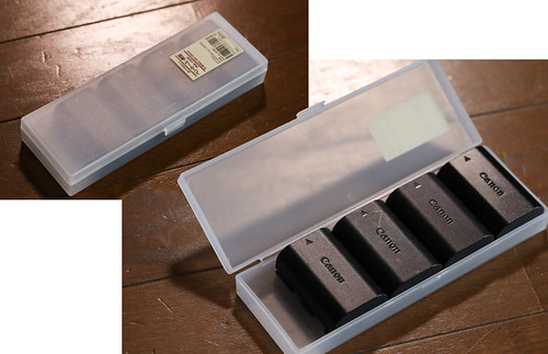 pencase for battery_04