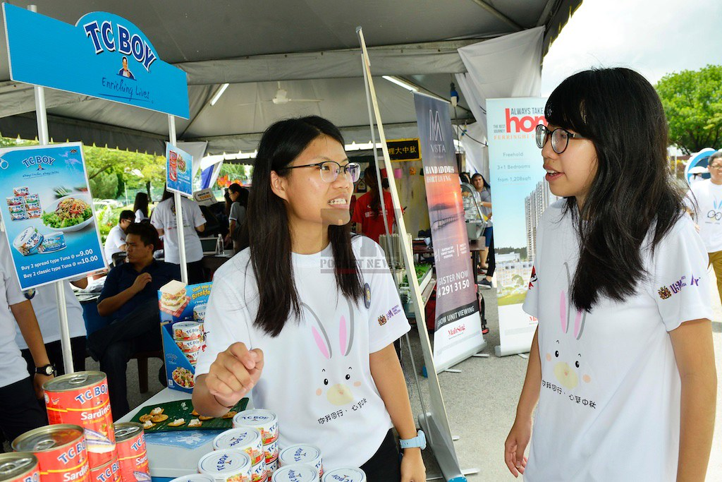 081017 - USM Mid-Autumn Festival 2017 Day 2 (8 October 2017)