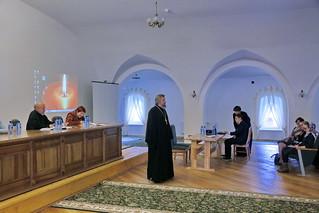 Конференция в Иверском монастыре 230