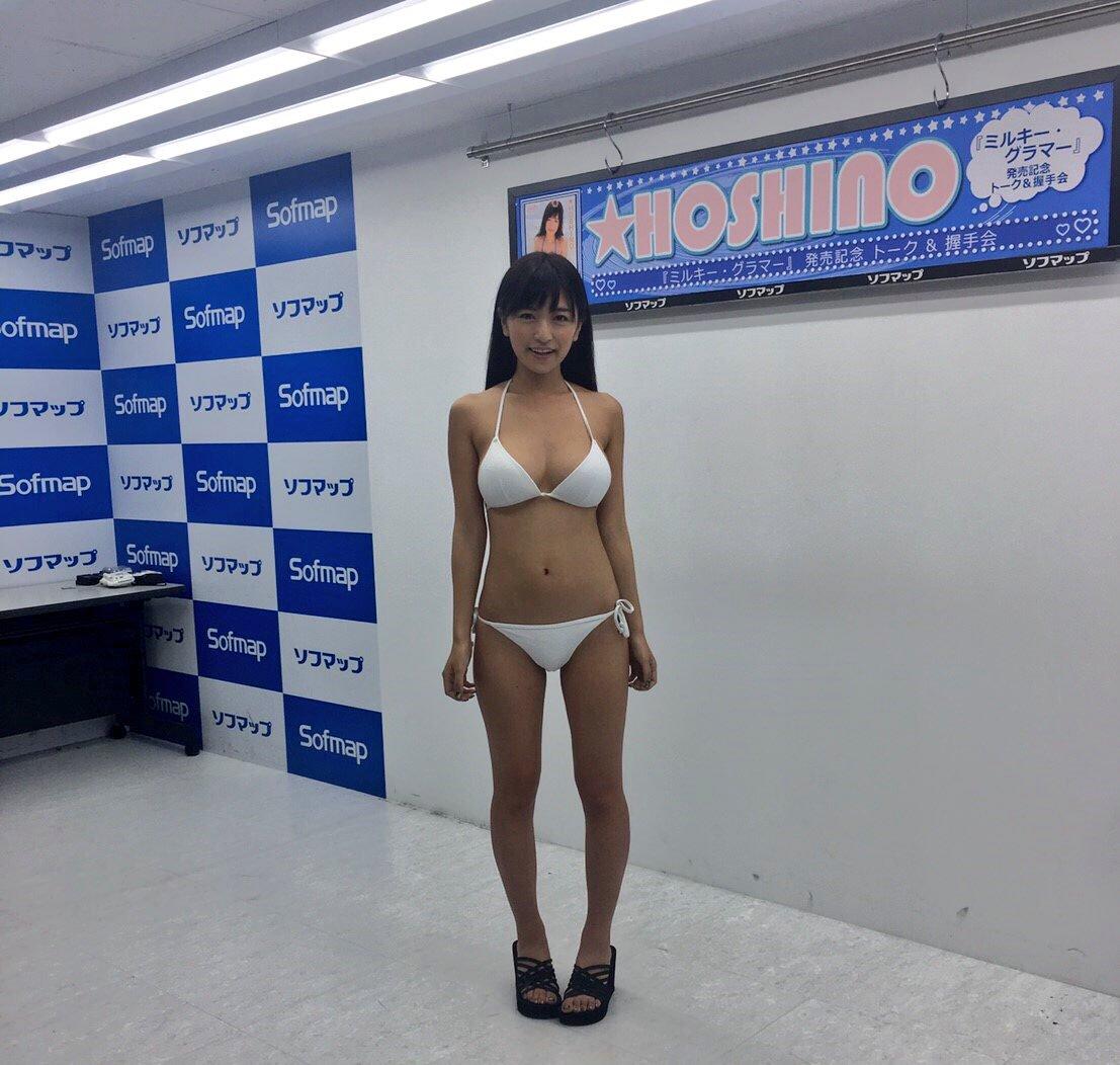 ☆HOSHINO11