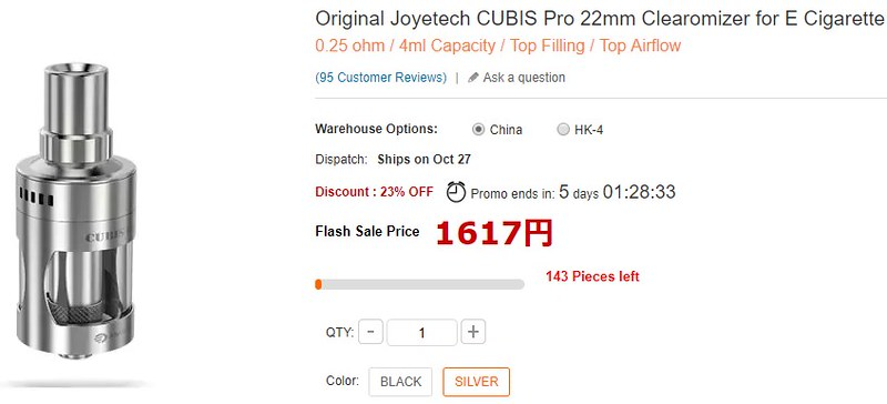 11  Joyetech CUBIS Pro 22mm Clearomizer