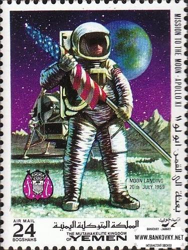 Známky Jemen (kráľovstvo) 1969 Muž na mesiaci, razítk. séria