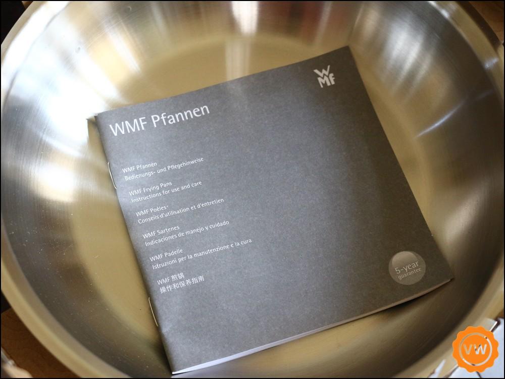 WMF不鏽鋼平底鍋