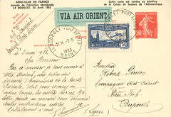 Air Orient CAMS 53 Proof Postcard, back