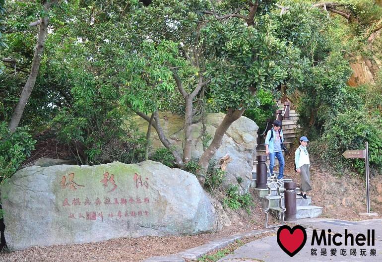 倒影塔的位置就在太武山登山步道旁