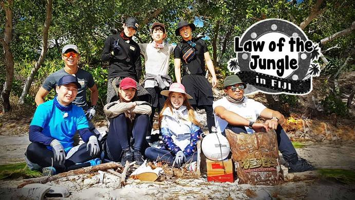 [- FIJI] Law of the Jungle Tập 283