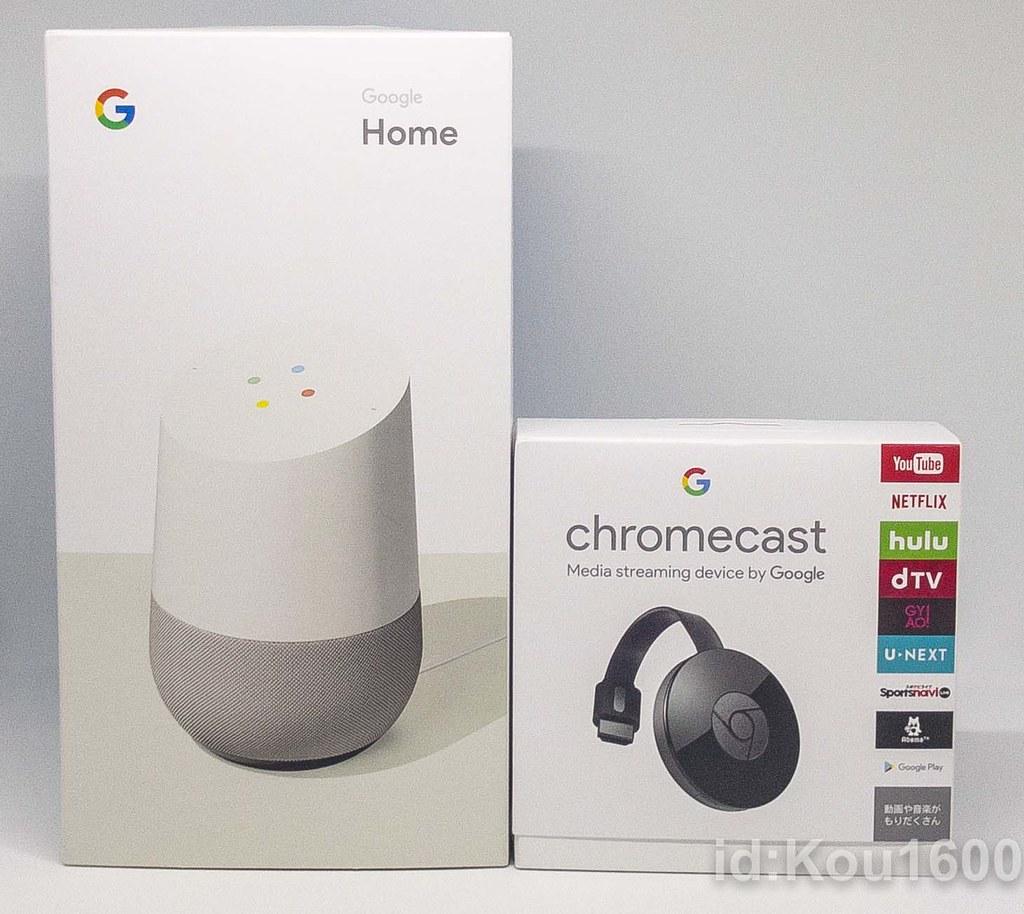 GoogleHome-kaifu-14