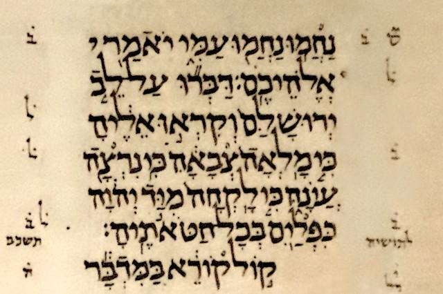 Yeshaya 40:1-3