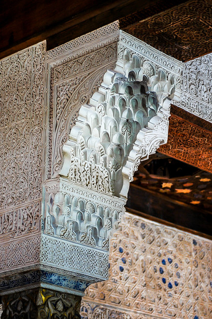 Interior Detail   The Alhambra   Andalusia   Spain