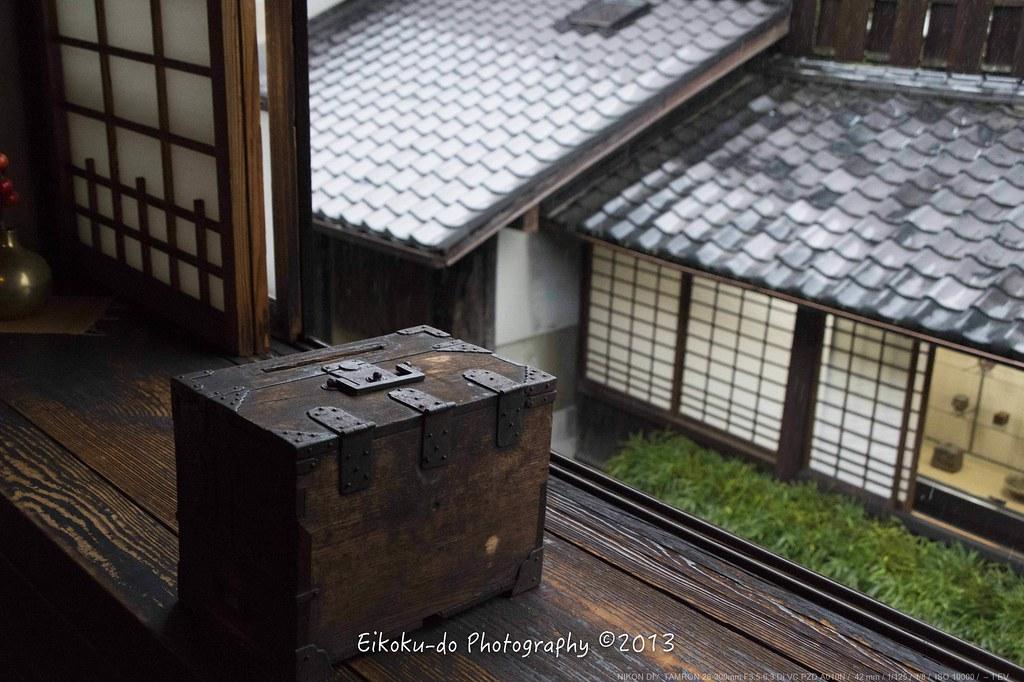 川井寛次郎記念館・京都
