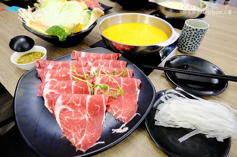 拾鑶精緻鍋物 (15)