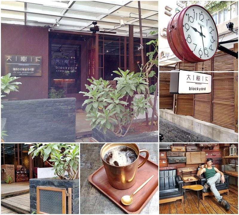 台北東區咖啡館-大樹下 Blackyard-17度c隨拍 (11)