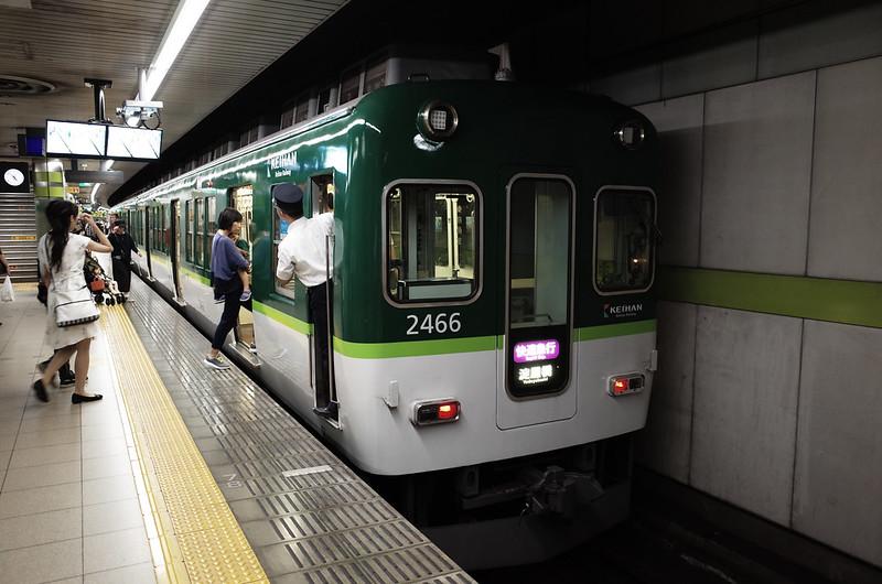 Series 2400