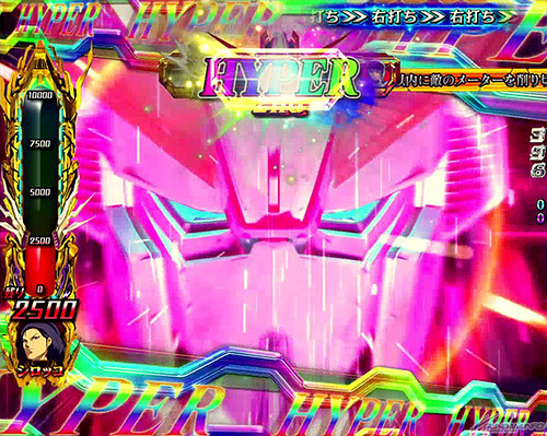 Fever Mobile Suit Z Gundam - Sankyo