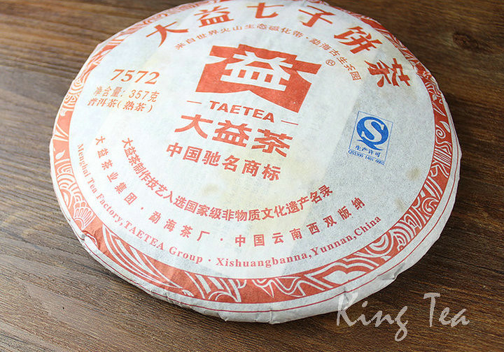 Free Shipping 2013 TAE TEA DaYi 7572 Cake Beeng 357g China YunNan MengHai Chinese Puer Puerh Ripe Tea Cooked Shou Cha Premium
