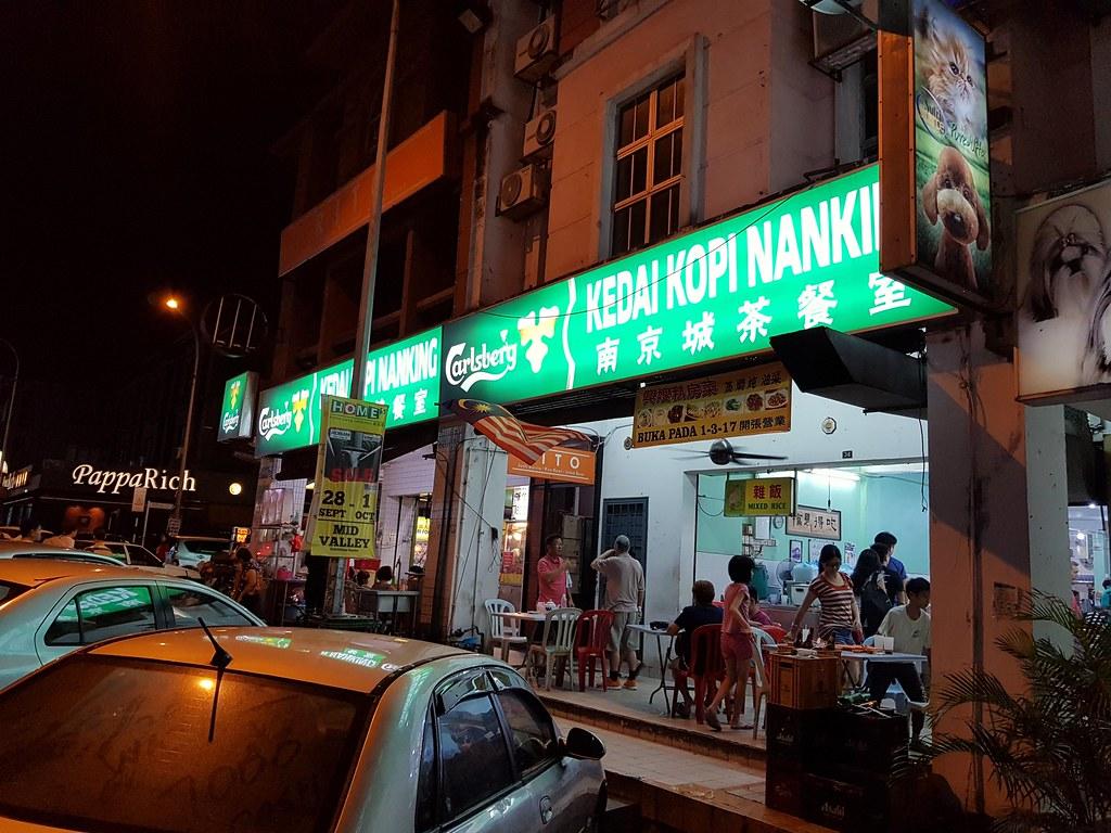 @ Kedai Kopi Nanking (南京茶餐室) USJ10