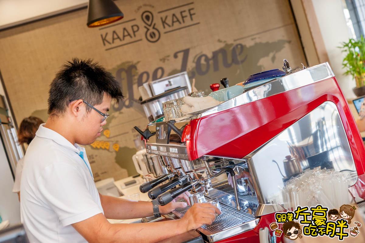 KAAP KAFF CAFE咖普咖啡-14