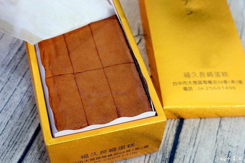 23796402298 d87e3624b4 b - 熱血採訪|福久長崎蛋糕,日式慢火烘焙工法,口感濕潤有彈性,安心無添加,濃郁巧克力香氣